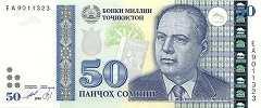 Таджикистан: 50 сомони 1999 г.