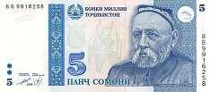 Таджикистан: 5 сомони 1999 г.
