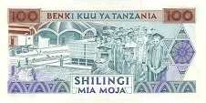 Танзания: 100 шиллингов (1993 г.)
