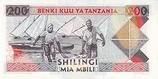 Танзания: 200 шиллингов (1993 г.)