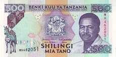 Танзания: 500 шиллингов (1993 г.)