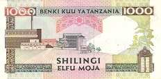 Танзания: 1000 шиллингов (1993 г.)