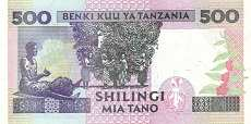 Танзания: 500 шиллингов (1997 г.)