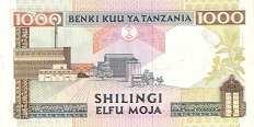 Танзания: 1000 шиллингов (1997 г.)