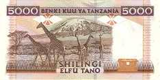 Танзания: 5000 шиллингов (1997 г.)