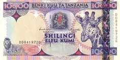 Танзания: 10000 шиллингов (1997 г.)