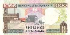 Танзания: 1000 шиллингов (2000 г.)
