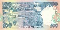 Танзания: 100 шиллингов (1985 г.)