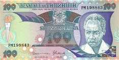 Танзания: 100 шиллингов (1986 г.)