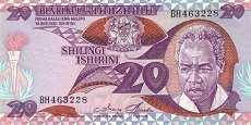Танзания: 20 шиллингов (1985 г.)
