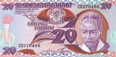 Танзания: 20 шиллингов (1986 г.)