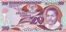 Танзания: 20 шиллингов (1987 г.)