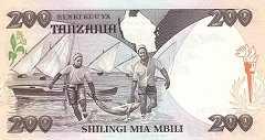 Танзания: 200 шиллингов (1987 г.)