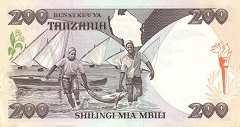 Танзания: 200 шиллингов (1992 г.)
