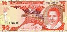 Танзания: 50 шиллингов (1987 г.)