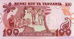 Танзания: 100 шиллингов (1978 г.)