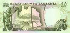 Танзания: 10 шиллингов (1978 г.)