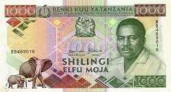 Танзания: 1000 шиллингов (1990 г.)
