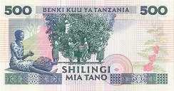 Танзания: 500 шиллингов (1989 г.)