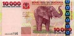 Танзания: 10000 шиллингов (2003 г.)