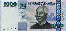 Танзания: 1000 шиллингов (2003 г.)