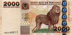 Танзания: 2000 шиллингов (2003 г.)
