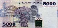 Танзания: 5000 шиллингов (2003 г.)