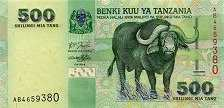 Танзания: 500 шиллингов (2003 г.)
