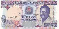 Танзания: 10000 шиллингов (1995 г.)