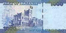 Танзания: 1000 шиллингов (2010-15 г.)