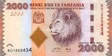 Танзания: 2000 шиллингов (2010-15 г.)