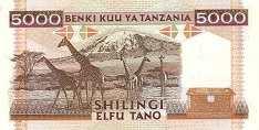 Танзания: 5000 шиллингов (1995 г.)