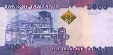 Танзания: 5000 шиллингов (2010-15 г.)