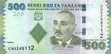 Танзания: 500 шиллингов (2010 г.)