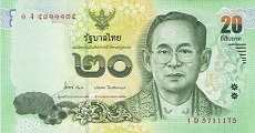 Таиланд: 20 батов (2013-16 г.)