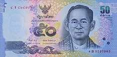Таиланд: 50 батов (2012-16 г.)