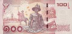 Таиланд: 100 батов (2012-16 г.)