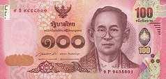 Таиланд: 100 батов (юбилейная) 2015 г.