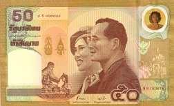 Таиланд: 50 батов юбилейная 2000 г.