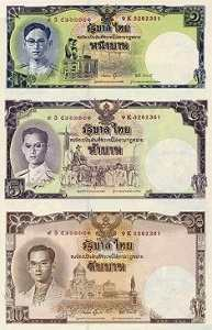 Таиланд: 16 батов юбилейная 2007 г.