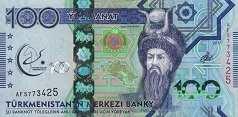 Туркменистан: 100 манат 2017 г. (юбилейная)