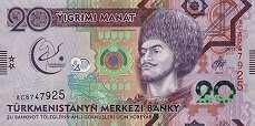 Туркменистан: 20 манат 2017 г. (юбилейная)