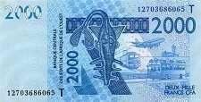 Того: 2000 франков CFA-BCEAO 2003-17 г.