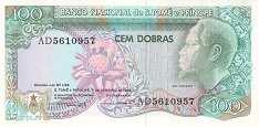 Сан-Томе и Принсипи: 100 добра 1977-89 г.