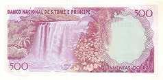 Сан-Томе и Принсипи: 500 добра 1977-89 г.