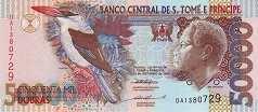 Сан-Томе и Принсипи: 50000 добра 1996-2013 г.