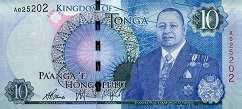 Тонга: 10 паанга (2015 г.)