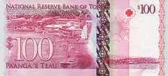 Тонга: 100 паанга (2008 г.)