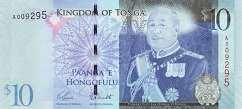 Тонга: 10 паанга (2008 г.)