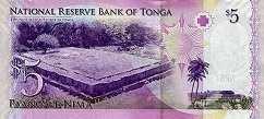 Тонга: 5 паанга (2008 г.)